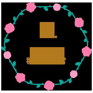 mukai_2